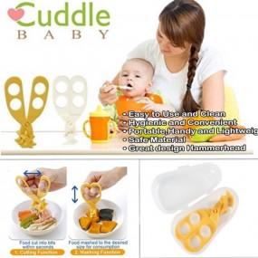Cuddle Baby Food Masher / Sissor
