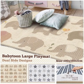 Babytoon Large Play Mat Reversible designs